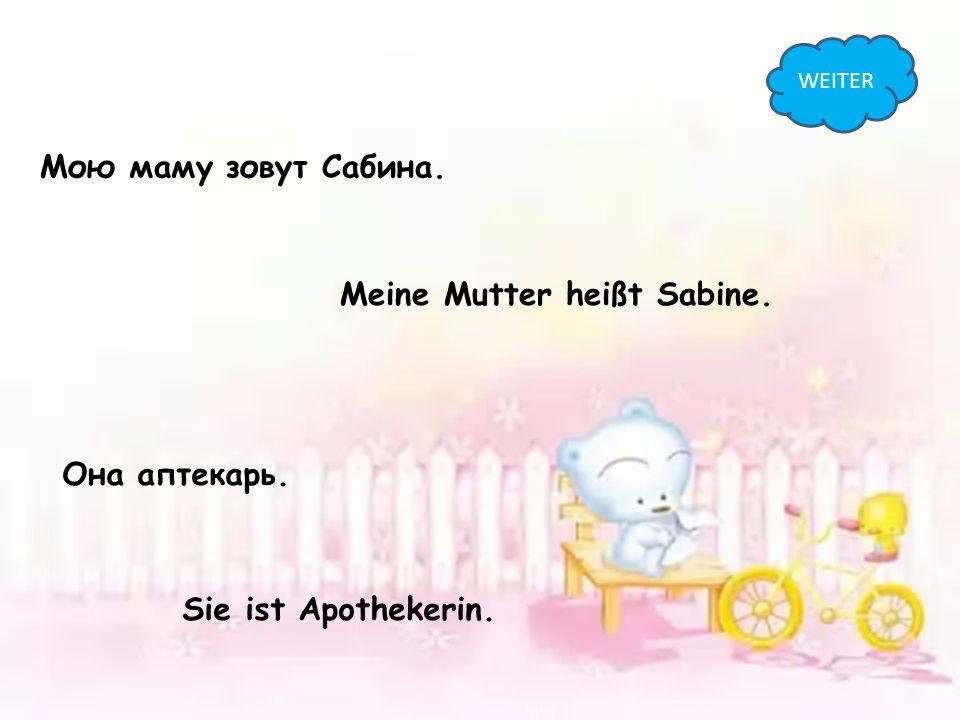 Meine Mutter heißt Sabine.