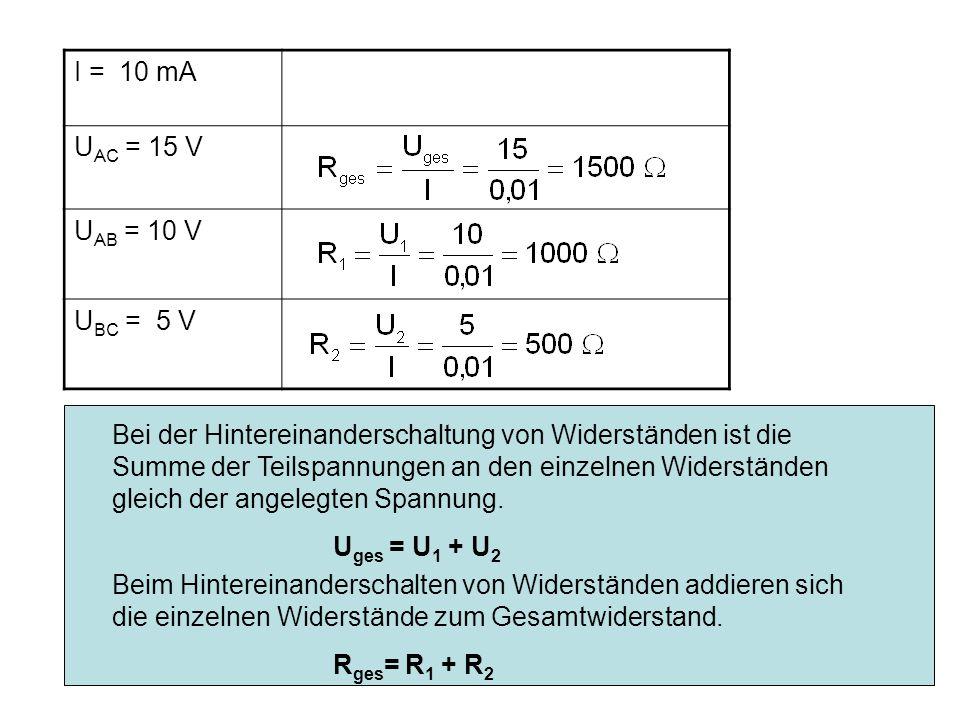 I = 10 mA UAC = 15 V. UAB = 10 V. UBC = 5 V.
