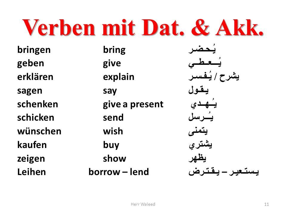 Verben mit Dat. & Akk. bringen bring يُـحـضـر geben give يُـــعــطــي