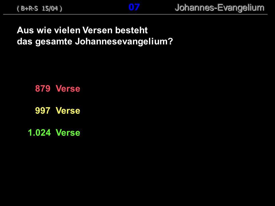 Aus wie vielen Versen besteht das gesamte Johannesevangelium