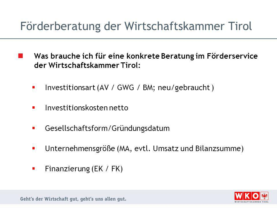 Förderberatung der Wirtschaftskammer Tirol
