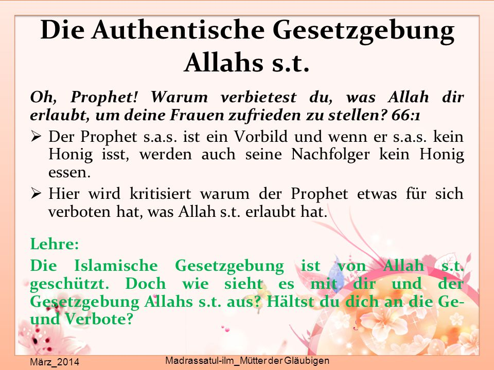 Die Authentische Gesetzgebung Allahs s.t.