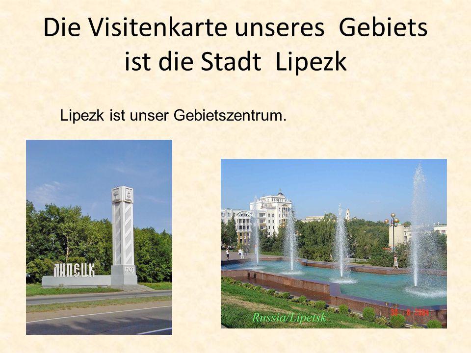 Die Visitenkarte unseres Gebiets ist die Stadt Lipezk