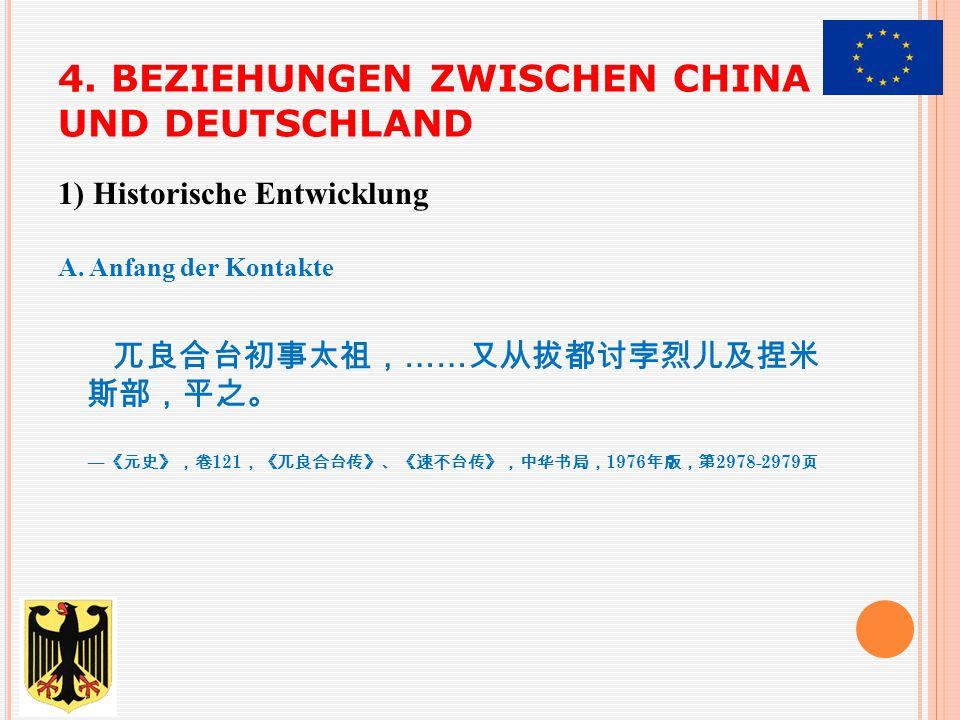 4. Beziehungen zwischen China und Deutschland