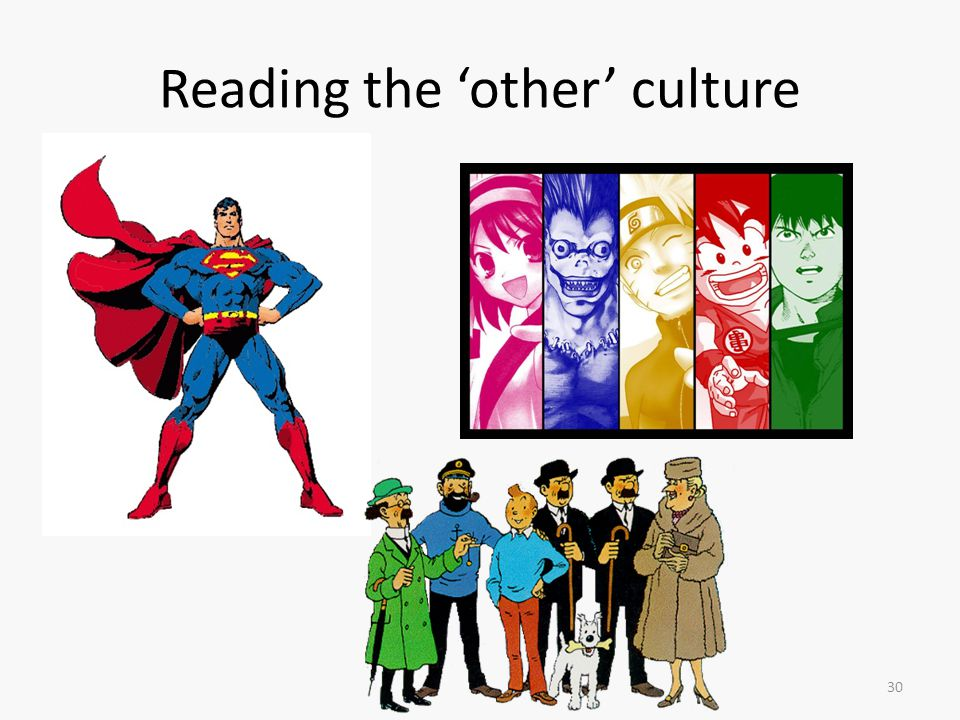 Reading the 'other' culture