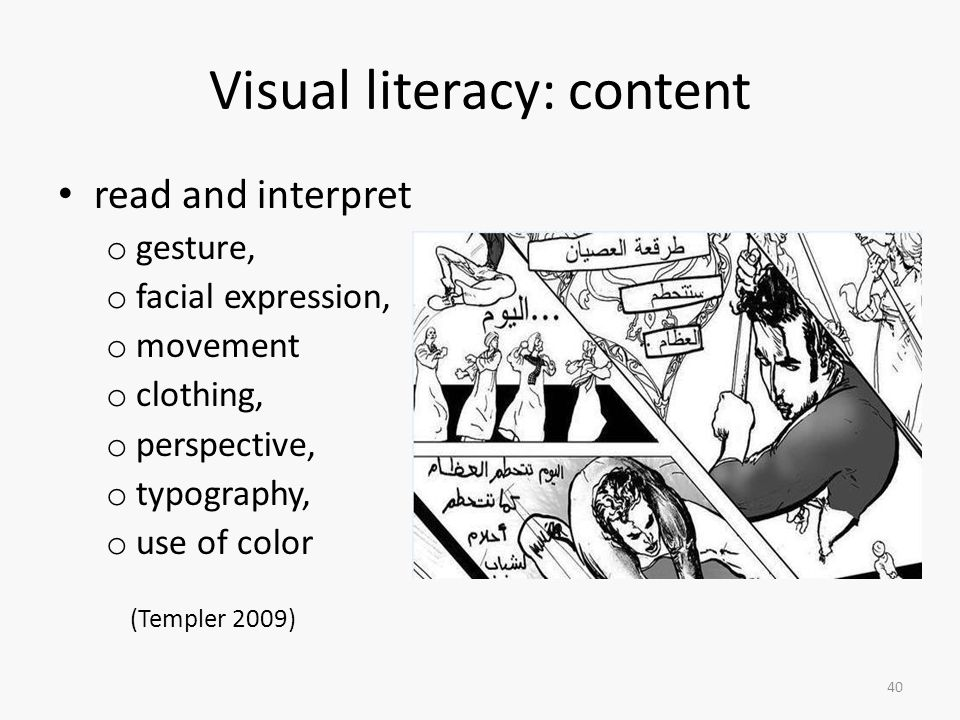 Visual literacy: content