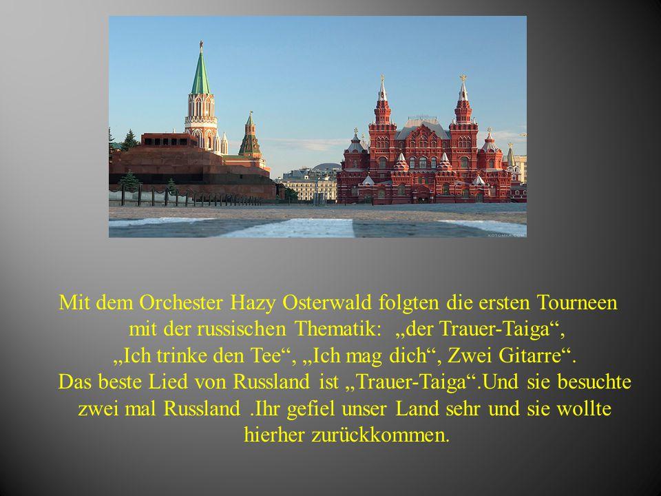 Mit dem Orchester Hazy Osterwald folgten die ersten Tourneen