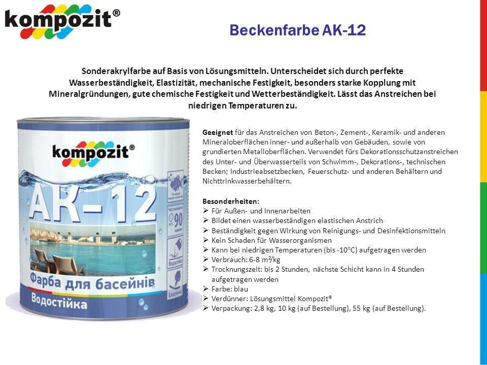 Beckenfarbe АК-12