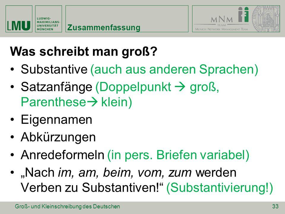 Substantive (auch aus anderen Sprachen)