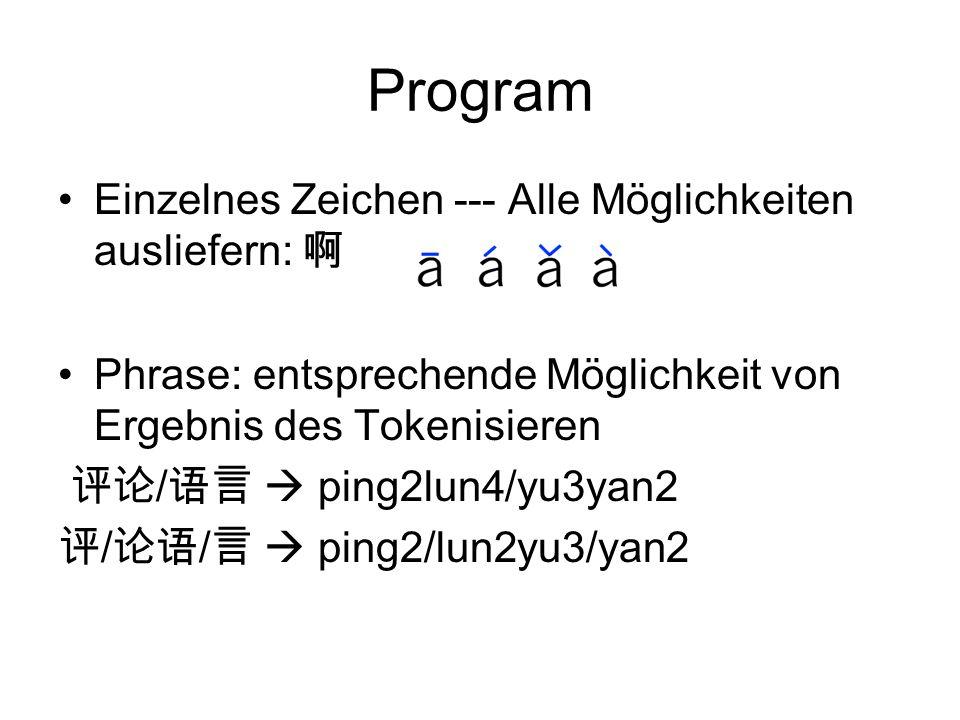 Program Einzelnes Zeichen --- Alle Möglichkeiten ausliefern: 啊