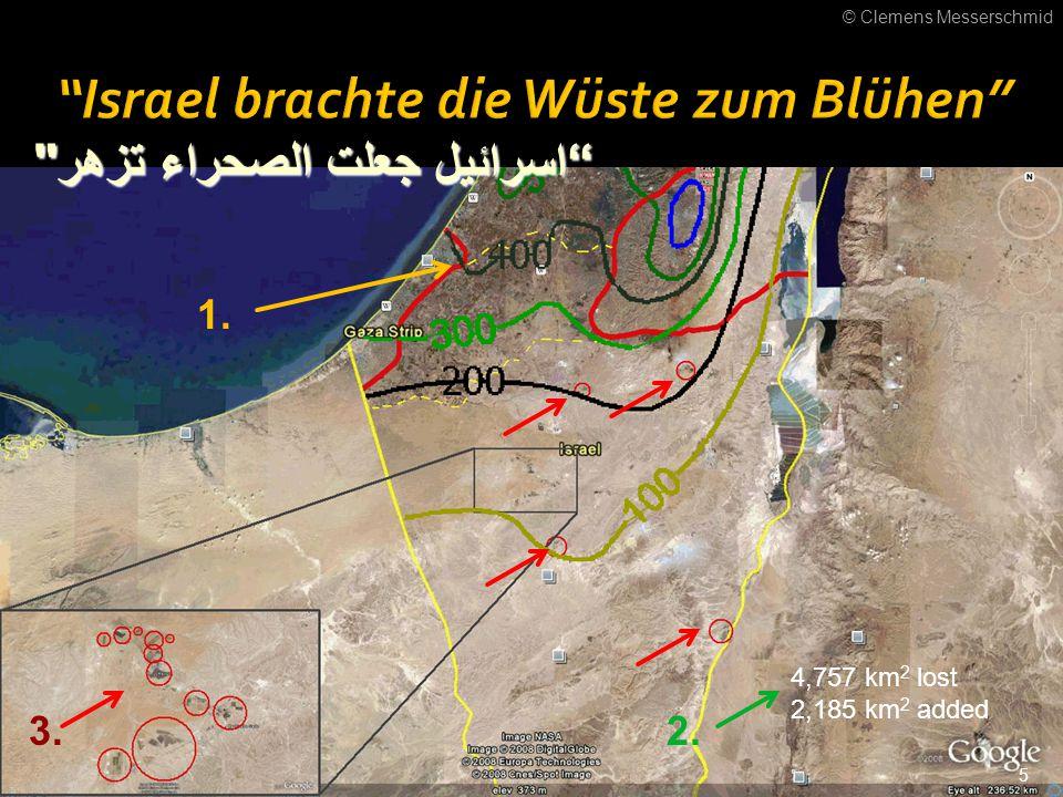 Israel brachte die Wüste zum Blühen