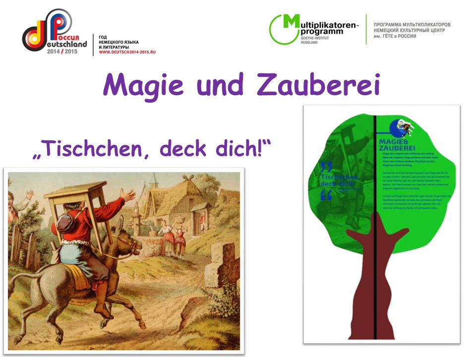 """Magie und Zauberei """"Tischchen, deck dich!"""