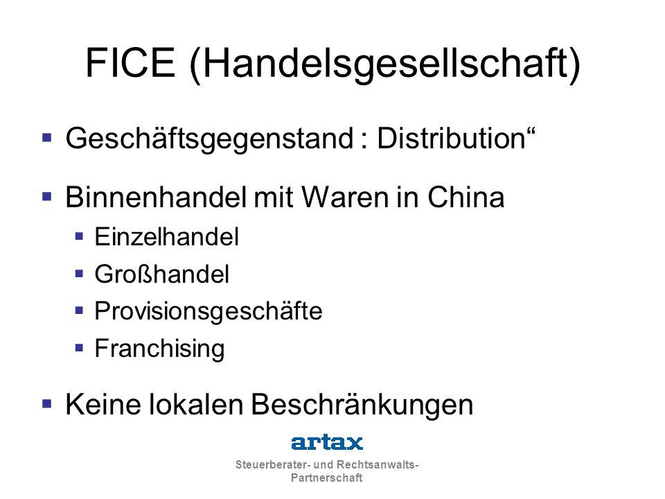 FICE (Handelsgesellschaft)