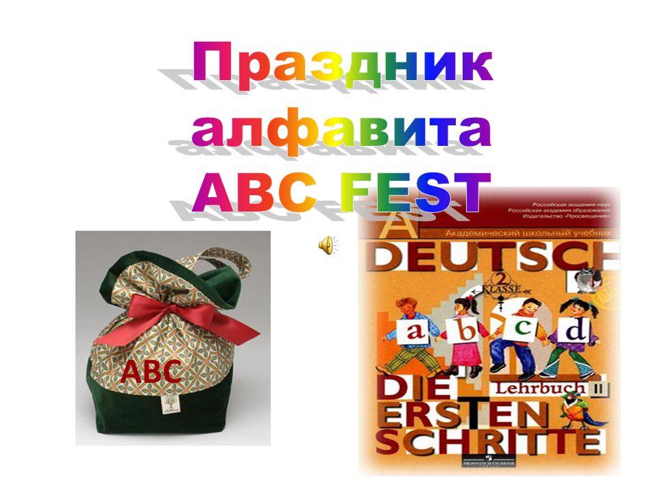 Праздник алфавита ABC FEST ABC Oo Ssß Nn Mm Pp Kk Qq Vv Jj Ii Uu Аа Gg