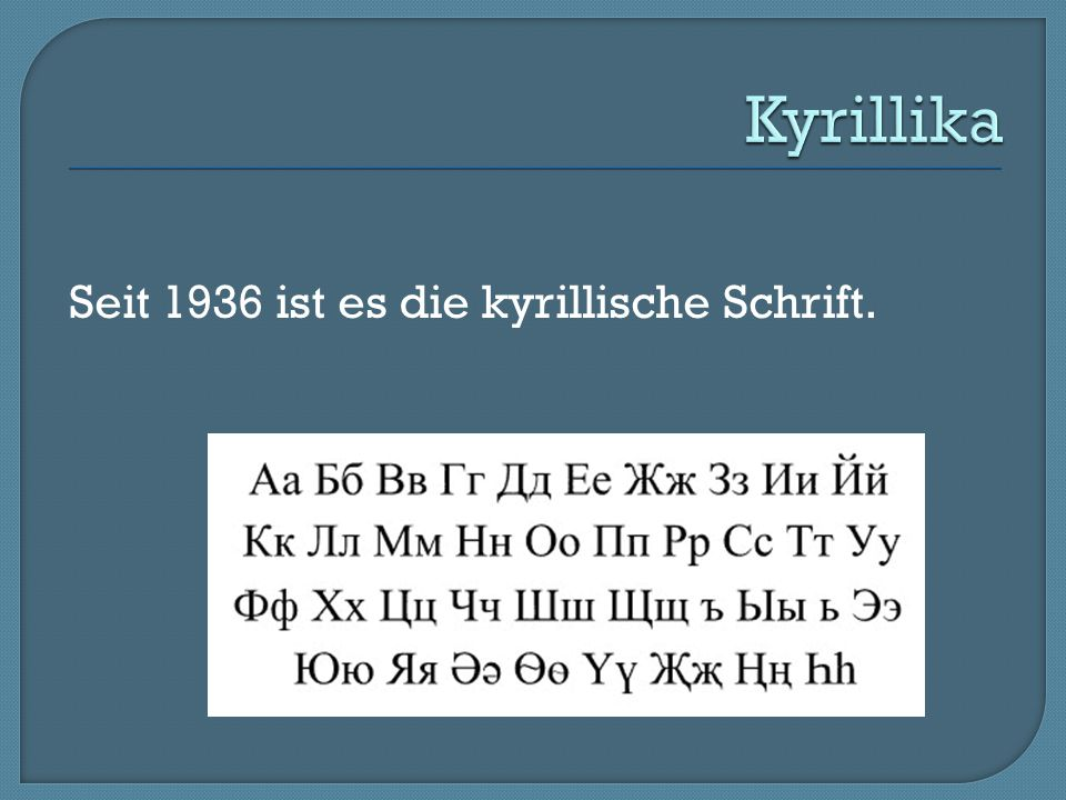 Kyrillika Seit 1936 ist es die kyrillische Schrift.