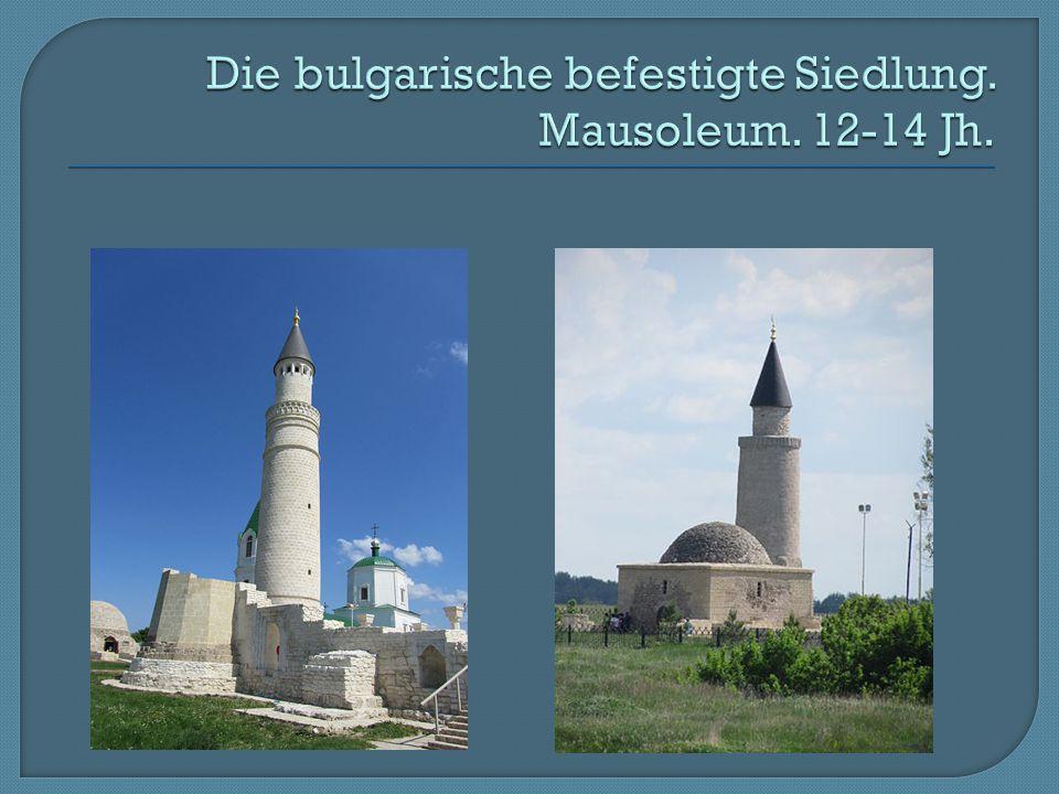 Die bulgarische befestigte Siedlung. Mausoleum. 12-14 Jh.
