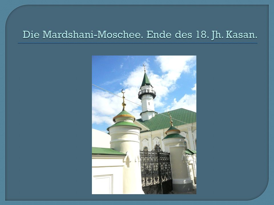Die Mardshani-Moschee. Ende des 18. Jh. Kasan.