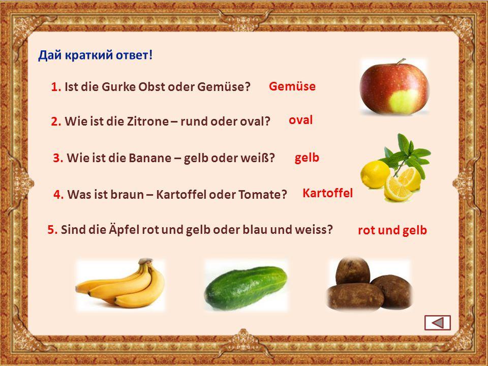 3. Wie ist die Banane – gelb oder weiß gelb