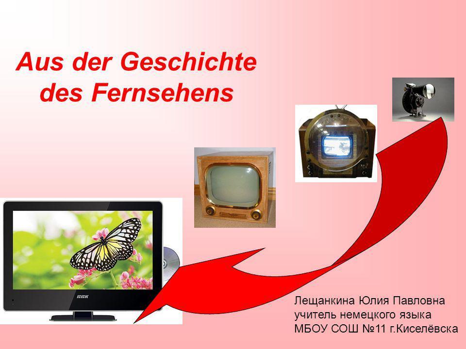 Aus der Geschichte des Fernsehens