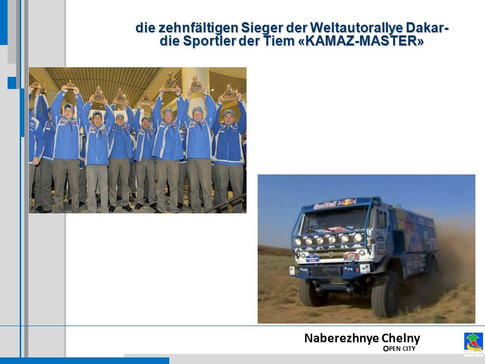 die zehnfältigen Sieger der Weltautorallye Dakar-