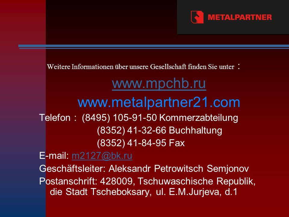 www.mpchb.ru www.metalpartner21.com