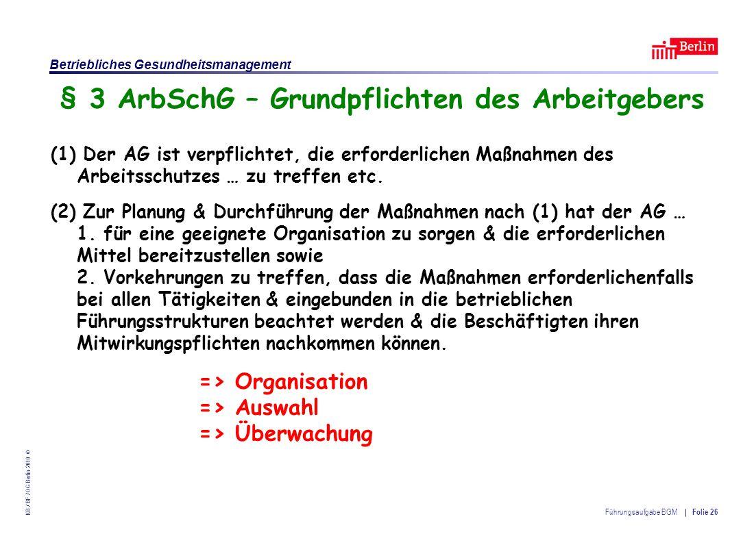 § 3 ArbSchG – Grundpflichten des Arbeitgebers