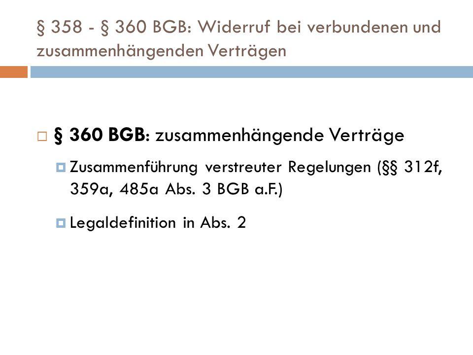 § 360 BGB: zusammenhängende Verträge