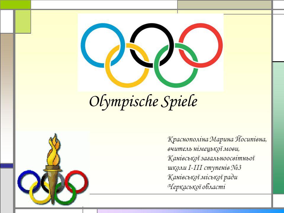 Olympische Spiele Краснополіна Марина Йосипівна,