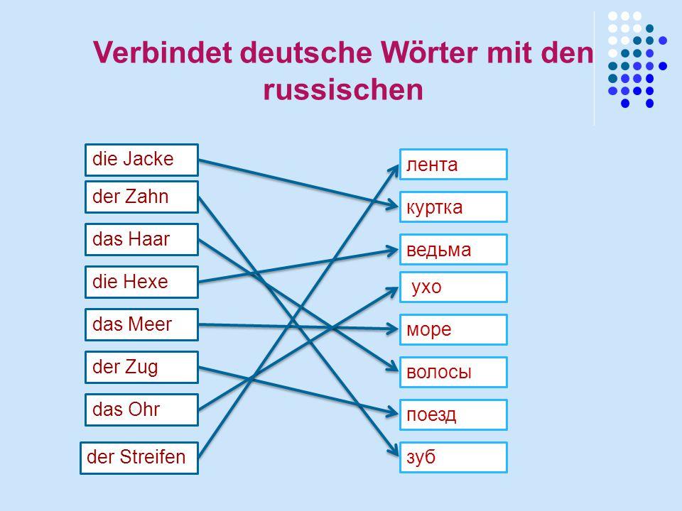 Verbindet deutsche Wörter mit den russischen