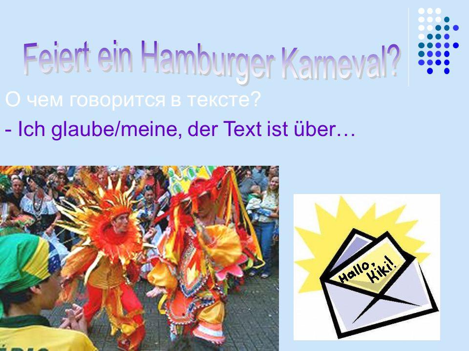 Feiert ein Hamburger Karneval