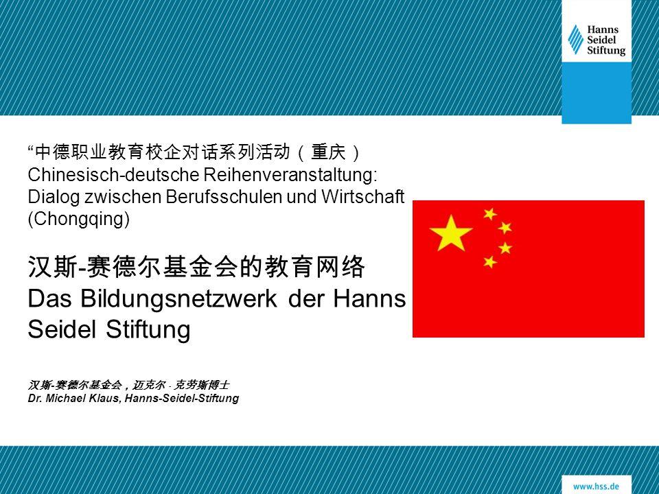 Das Bildungsnetzwerk der Hanns Seidel Stiftung