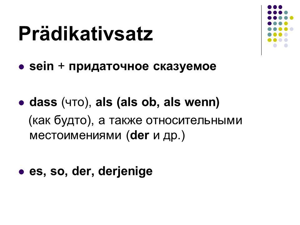 Prädikativsаtz sein + придаточное сказуемое