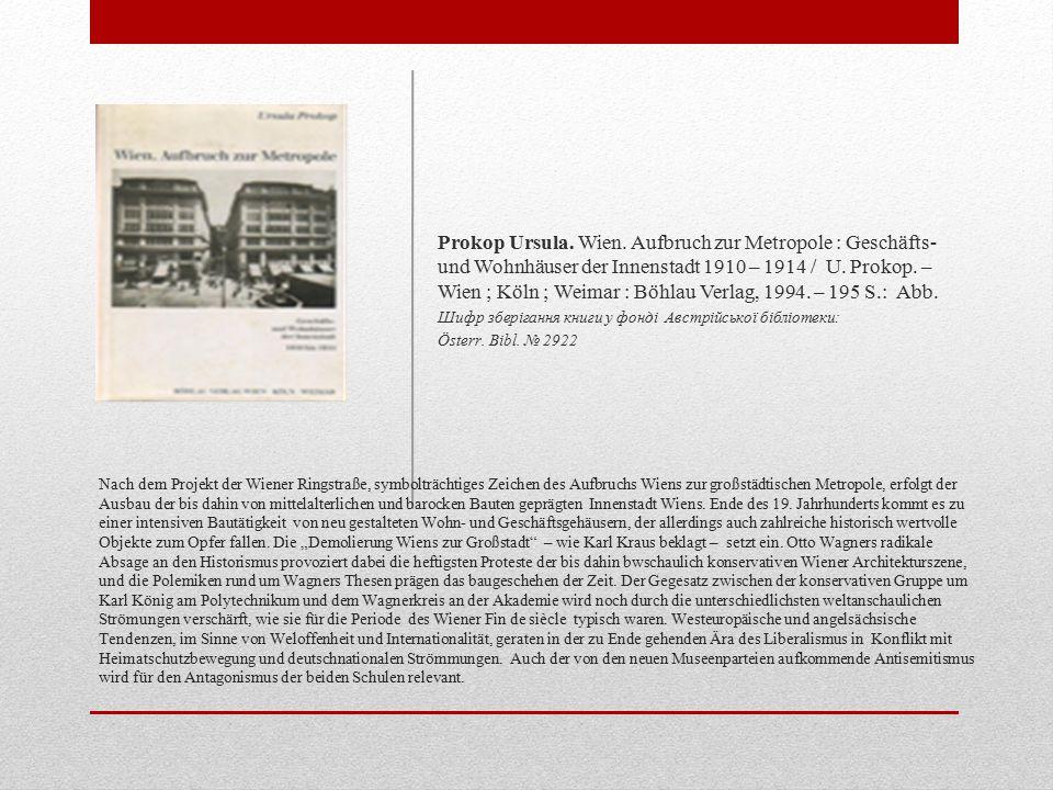 Prokop Ursula. Wien. Aufbruch zur Metropole : Geschäfts-und Wohnhäuser der Innenstadt 1910 – 1914 / U. Prokop. – Wien ; Köln ; Weimar : Böhlau Verlag, 1994. – 195 S.: Abb.