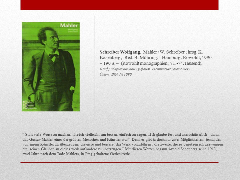 Schreiber Wolfgang. Mahler / W. Schreiber ; hrsg. K. Kasenberg ; Red. B. Möhring. – Hamburg : Rowohlt, 1990. – 190 S. – (Rowohlt monographien ; 71.-74.Tausend).