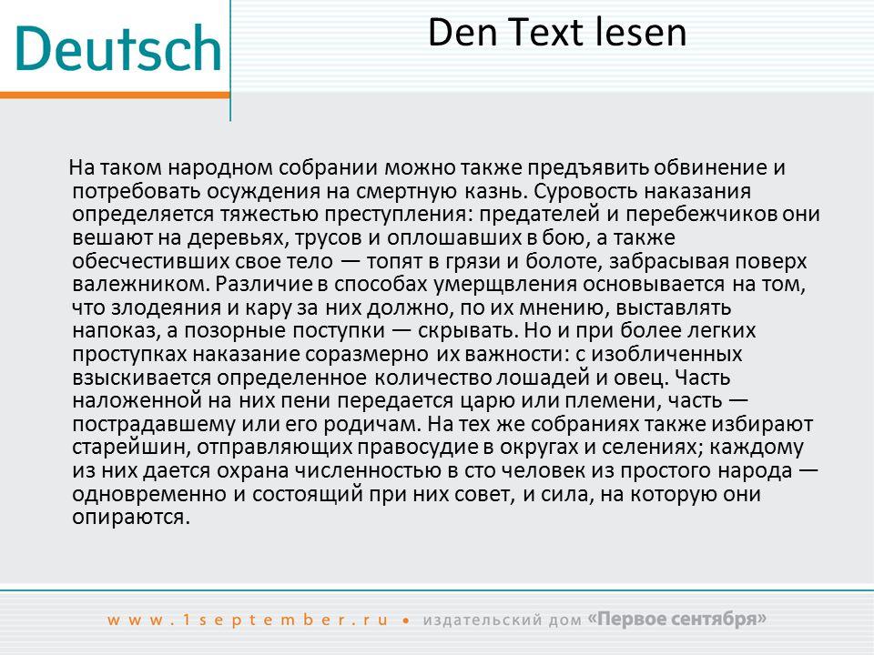 Den Text lesen