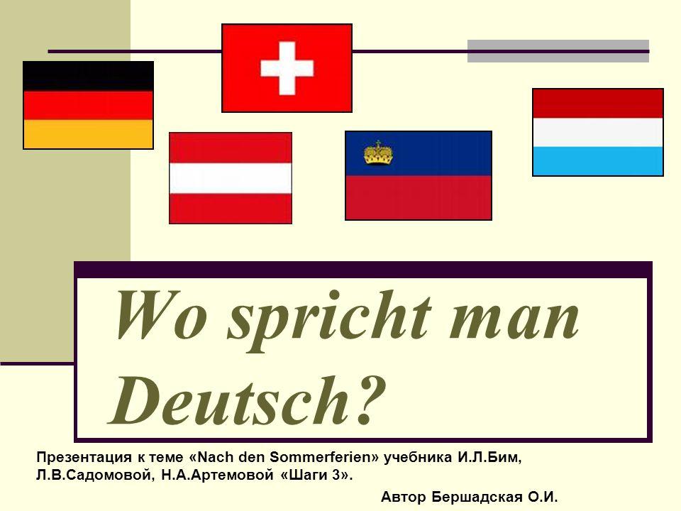Wo spricht man Deutsch Презентация к теме «Nach den Sommerferien» учебника И.Л.Бим, Л.В.Садомовой, Н.А.Артемовой «Шаги 3».