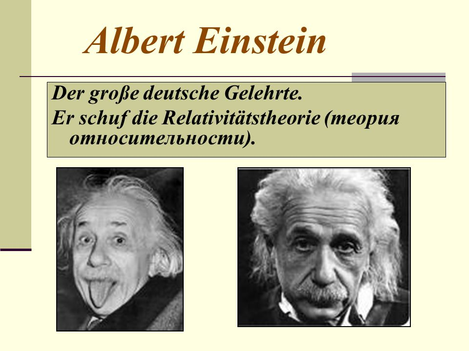 Albert Einstein Der große deutsche Gelehrte.