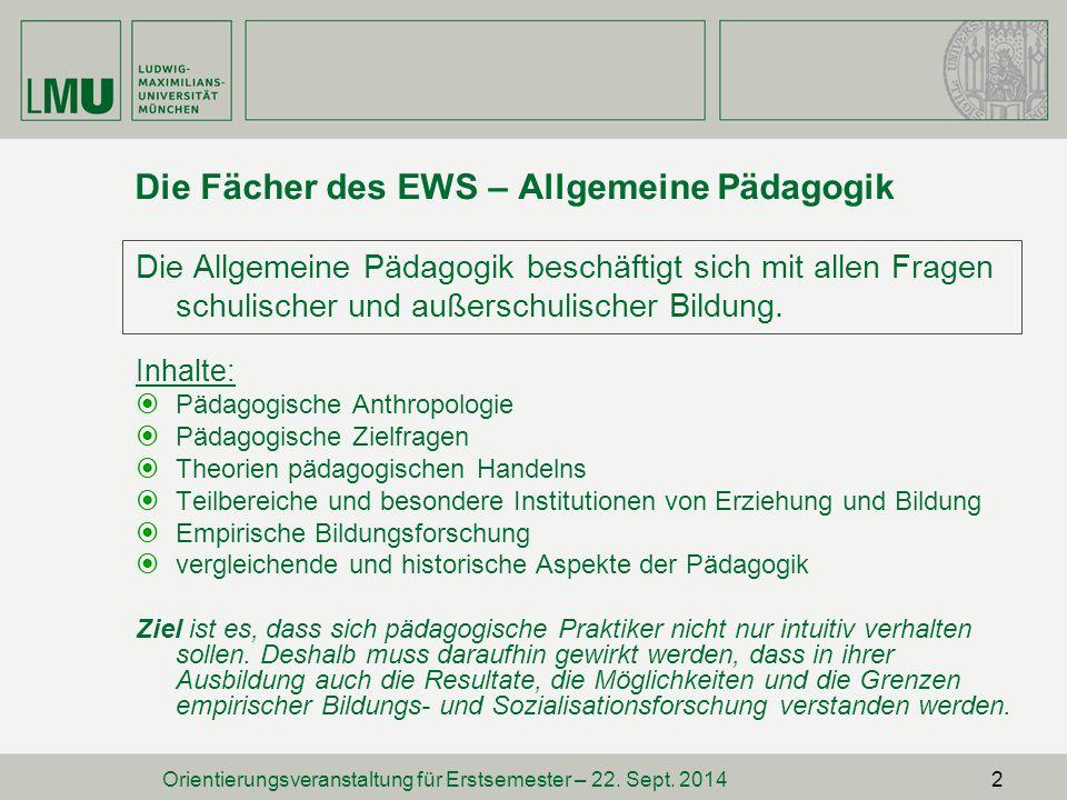 Die Fächer des EWS – Allgemeine Pädagogik