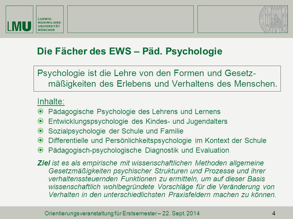 Die Fächer des EWS – Päd. Psychologie