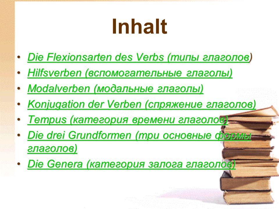 Inhalt Die Flexionsarten des Verbs (типы глаголов)