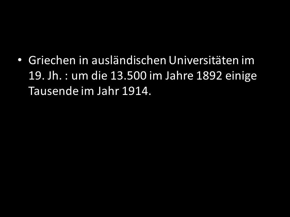 Griechen in ausländischen Universitäten im 19. Jh. : um die 13