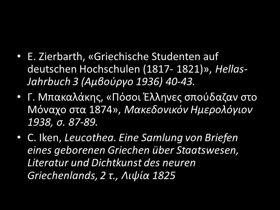 Ε. Zierbarth, «Griechische Studenten auf deutschen Hochschulen (1817- 1821)», Hellas-Jahrbuch 3 (Αμβούργο 1936) 40-43.