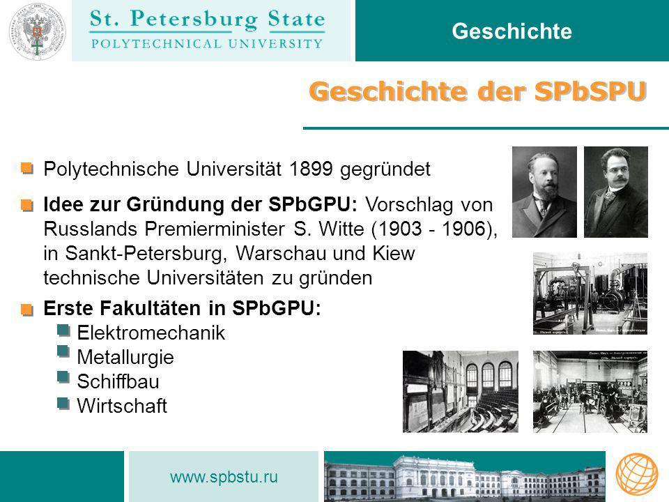 Geschichte der SPbSPU Geschichte
