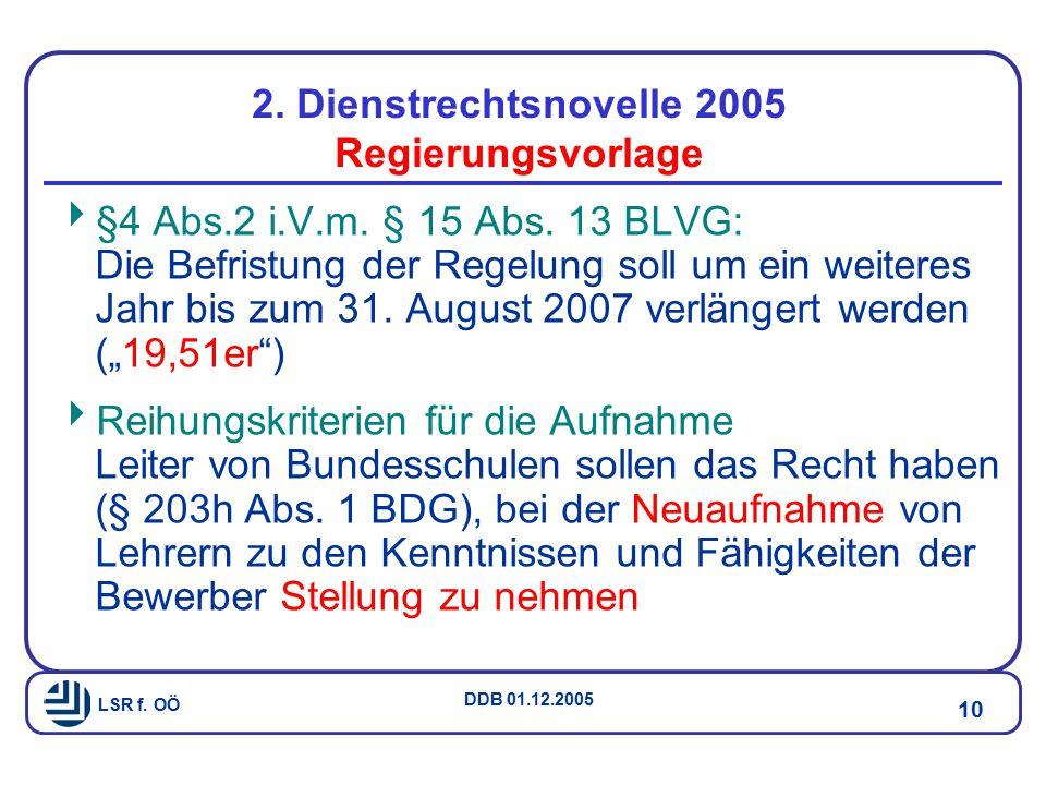 2. Dienstrechtsnovelle 2005 Regierungsvorlage