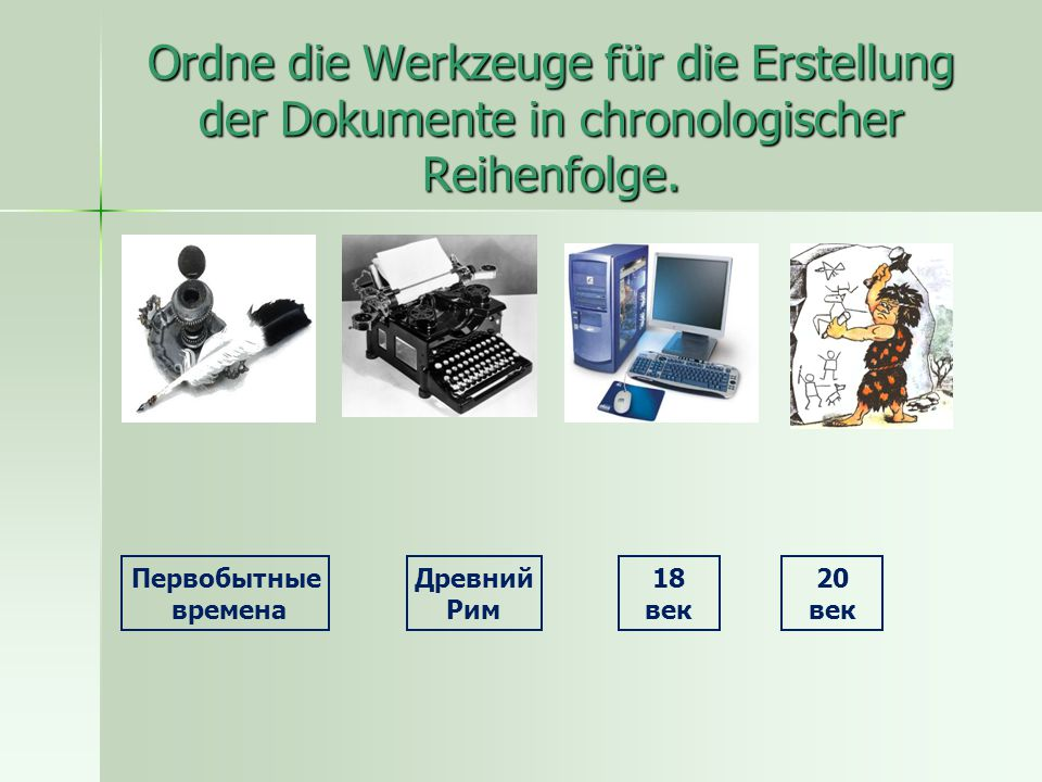 Ordne die Werkzeuge für die Erstellung der Dokumente in chronologischer Reihenfolge.