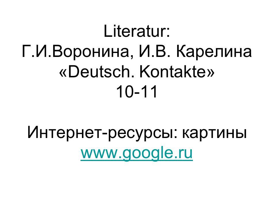 Literatur: Г. И. Воронина, И. В. Карелина «Deutsch