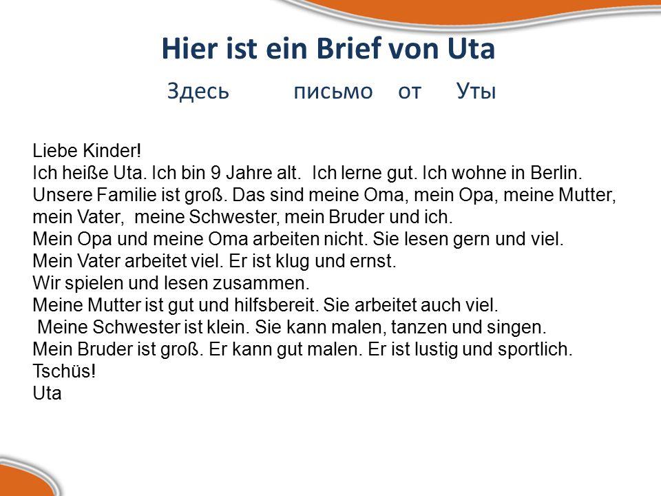 Hier ist ein Brief von Uta Здесь письмо от Уты