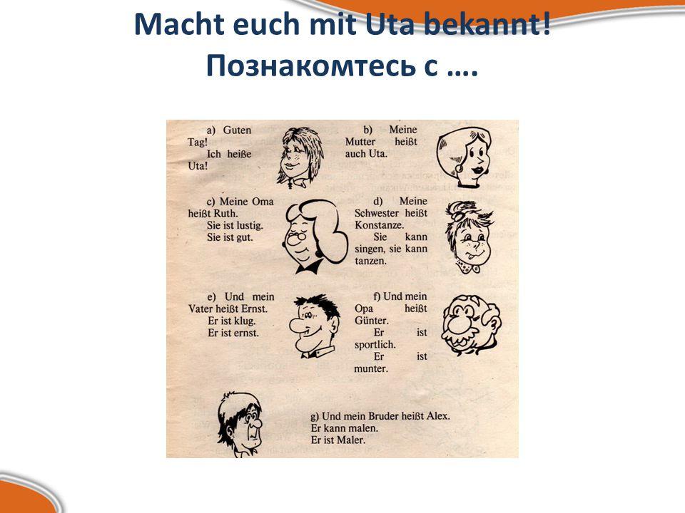 Macht euch mit Uta bekannt! Познакомтесь с ….