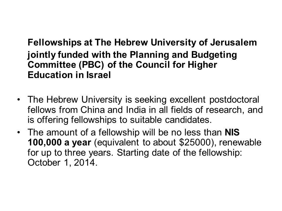 Fellowships at The Hebrew University of Jerusalem