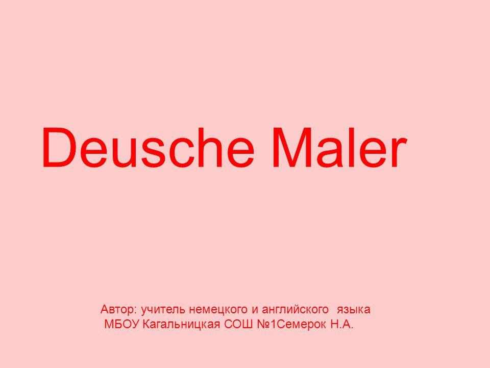 Deusche Maler Автор: учитель немецкого и английского языка